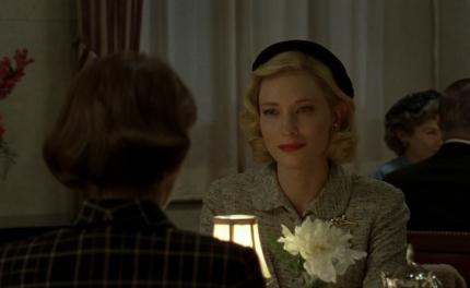 Carol Still 4